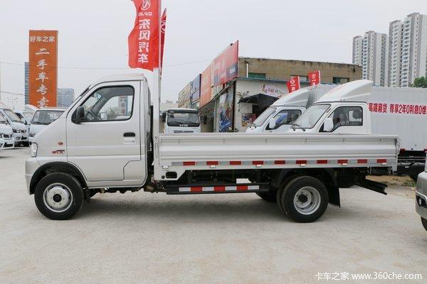 开工在即购东风小霸王载货车享0.3万优惠