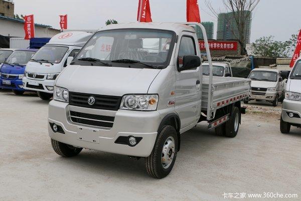 东风小霸王3~4米汽油车立减现金万元分期挂靠验车上牌一条龙服务