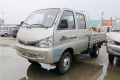 北汽黑豹 H7 71马力 柴油 2.595米双排栏板微卡(BJ1036W10HS) 卡车图片