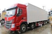 东风柳汽 乘龙H5中卡 260马力 6X2 9.7米厢式载货车(国六)(LZ5252XXYH5CC1)