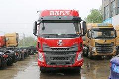 东风柳汽 乘龙H5 270马力 6X2 9.6米仓栅式载货车(LZ5250CCYM5CB)图片