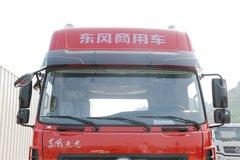 东风商用车 天龙重卡 轻赢西南版 450马力 6X4牵引车(DFH4250A4) 卡车图片