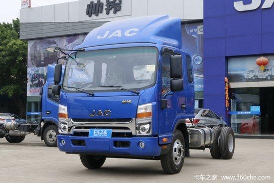 江淮 帅铃Q6 130马力 3.85米排半栏板轻卡(HFC1043P71K4C2V)