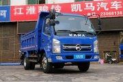 凯马 GK8福运来 87马力 3.45米自卸车(DPF)(KMC3042GC28D5)