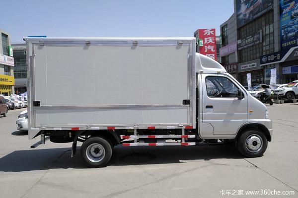 东风途逸 T3(原小霸王W)  87马力 3.3米单排厢式微卡(DFA5030XXY50Q6AC)