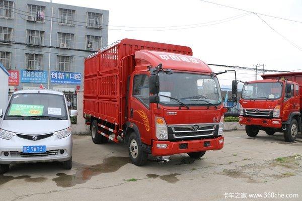 回馈客户豪曼H3载货车仅售10.38万