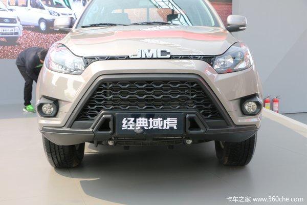 上海科达江铃域虎5本月优惠1.1万元