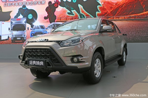 降价促销阳江江铃域虎5皮卡仅售9.68万
