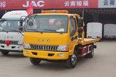 江淮 骏铃E6 156马力 4X2 清障车(HCQ5045TQZHF5)