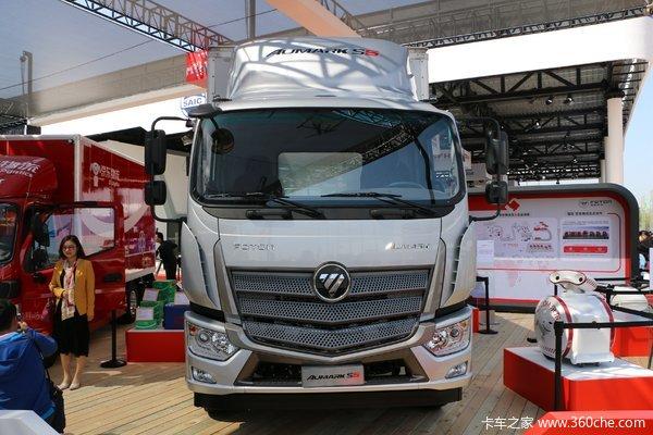 福田 欧航R系 快运之星 156马力 5.8米排半仓栅式载货车