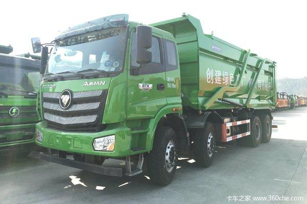 福田 欧曼新ETX 9系重卡 350马力 8X4 5.6米自卸车(BJ3313DNPKC-AE)