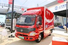 福田 欧马可BEV 京东版 82马力 4.2米单排厢式纯电动轻卡(BJ5049XXYEV5)