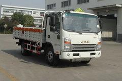 江淮帅铃中卡 130马力 4X2 4.1米单排气瓶运输车(HFC5043TQPVZ)