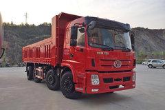 三环十通 昊龙重卡 280马力 8X2 7.6米自卸车(STQ3313L14Y3A5) 卡车图片