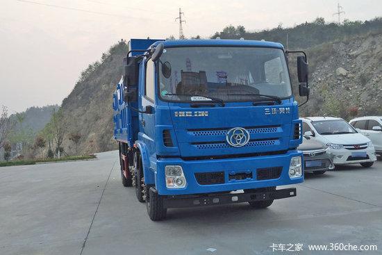 三环十通 昊龙中卡 180马力 6X2 4.8米自卸车(STQ3201L07Y3D5)