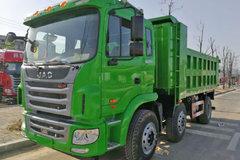 江淮 格尔发A5重卡 220马力 6X2 5.6米自卸车(HFC3241P3K2D28S6V)图片