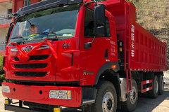青岛解放 天V重卡 430马力 8X4 7米自卸车(CA3312P2K2L3T4E5A80) 卡车图片