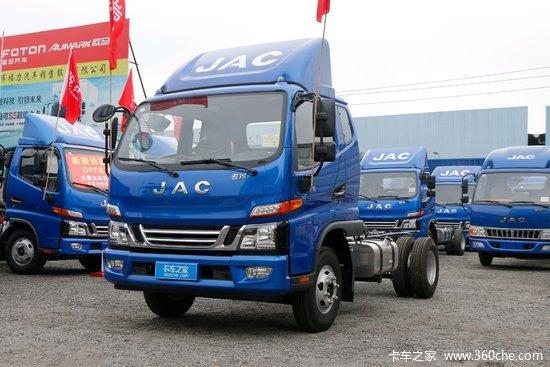 江淮 骏铃V6 130马力 4.15米排半厢式轻卡(HFC5043XXYP91K5C2V-1)