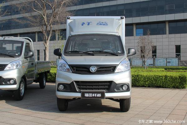 福田 祥菱V1 1.5L 112马力 汽油 2.53米双排厢式微卡(BJ5026XXY-D2)