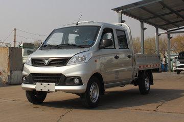 福田 祥菱V1 1.3L 87马力 汽油 2.05米双排栏板微卡(国六)(BJ1020V2AV5-04)