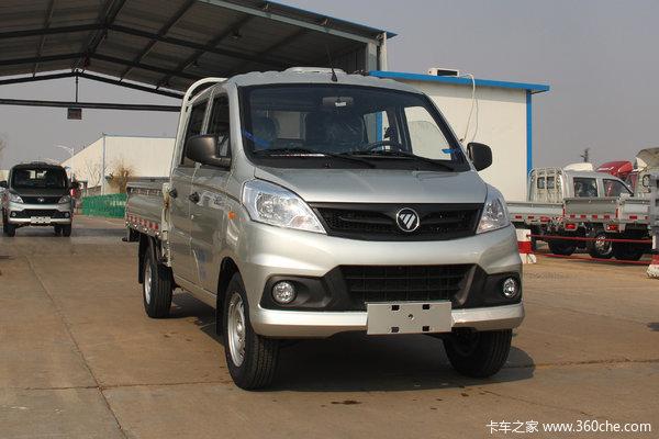 福田 祥菱V1 1.3L 87马力 汽油 2.1米双排栏板微卡