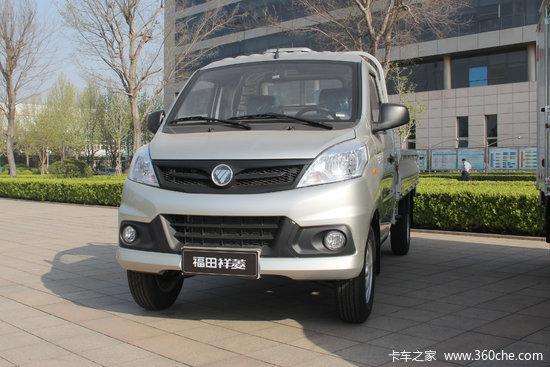 福田 祥菱V1 1.2L 86马力 汽油 2.8米单排栏板微卡(BJ1036V5JV5-D1)