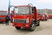 中国重汽 豪曼H3 工程型 140马力 4X2 3.85米自卸车(法士特)(ZZ3048G17EB1)