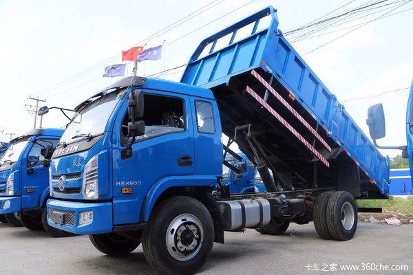 优惠0.2万上海申马上汽跃进自卸车促销中