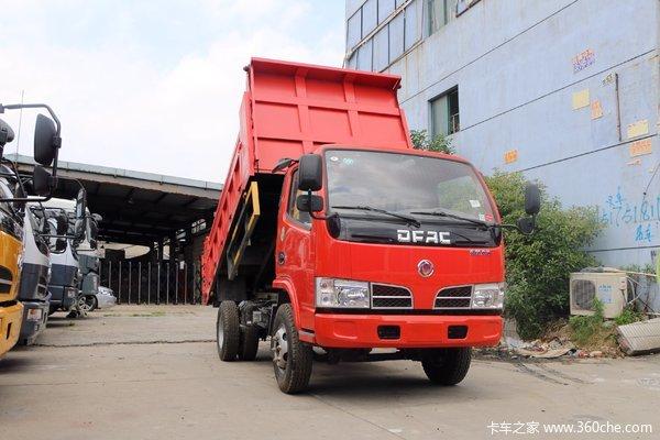 回馈客户东风工程车力拓T5自卸车仅售8万