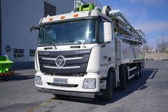 福田 雷萨L9 430马力 8X4 56米混凝土泵车(欧曼GTL底盘)