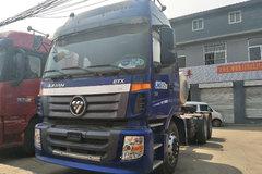 福田 欧曼ETX 6系重卡 350马力 6X4 LNG牵引车(BJ4253SNFCB-AC)