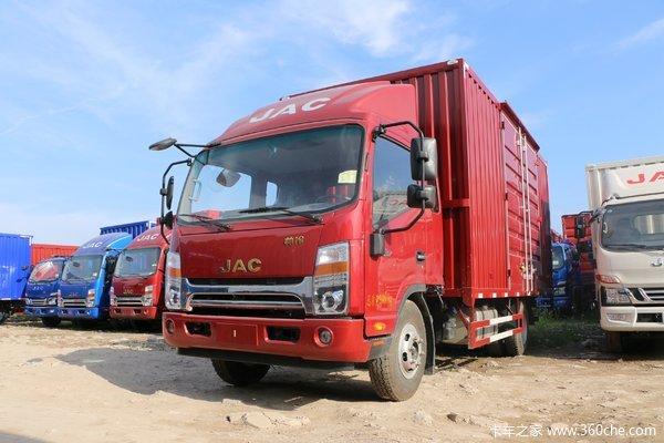 回馈客户汕尾帅铃Q7载货车仅售12.78万