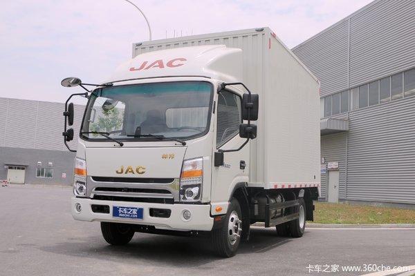 江淮 帅铃H330 152马力 4X2 4.12米单排厢式轻卡