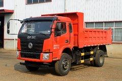 东风 力拓T20 129马力 4X2 3.8米自卸车(EQ3041L8GDAAC)