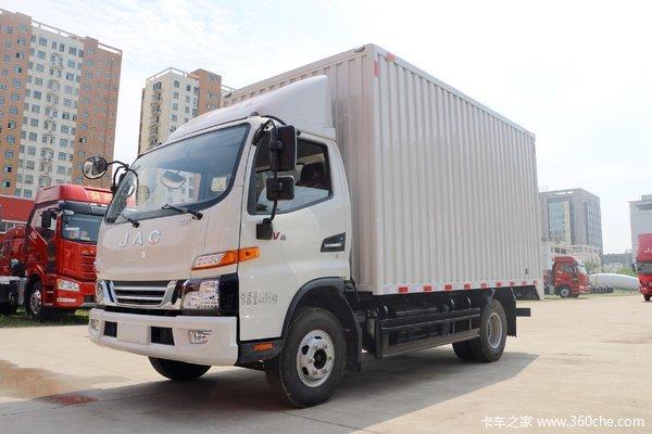 优惠0.7万宁波江淮骏铃V6厢车限时促销