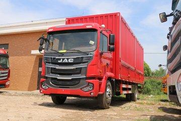 江淮 格尔发A5LIII中卡 220马力 4X2 6.8米厢式载货车(HFC5181XXYP3K2A47V)
