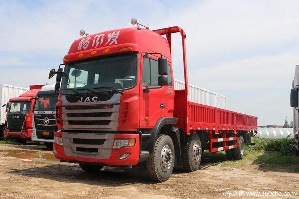 降价促销南京格尔发K3载货仅售12.60万