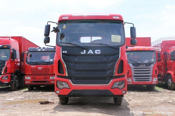 降价促销格尔发K5载货车仅售21.50万
