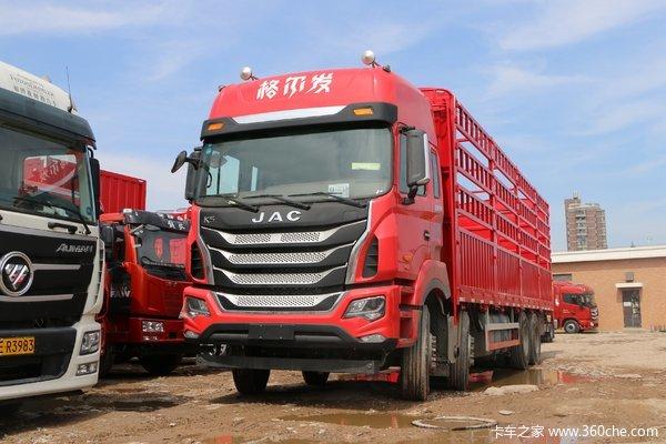 江淮 格尔发K5W重卡 320马力 8X4 9.6米仓栅式载货车