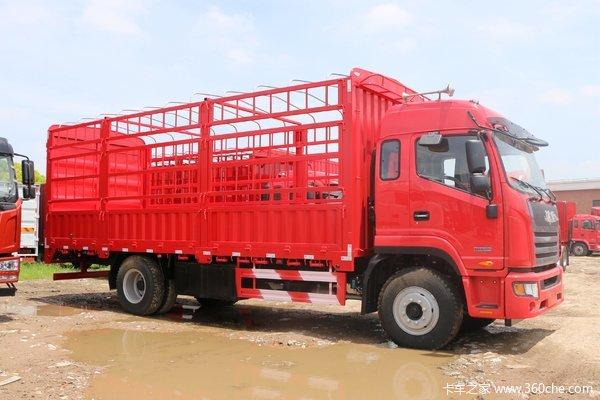 优惠1.5万 格尔发K6载货车火热促销中