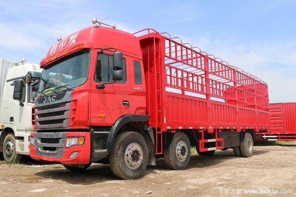 降价促销格尔发K3载货车仅售13.93万