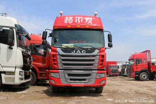 格尔发K3载货车上海火热促销中 让利高达3万