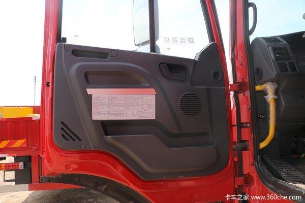 回馈客户江淮格尔发K3载货车仅售14.98万