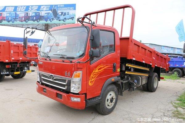中国重汽 豪曼H3 129马力 4X2 3.85米自卸车