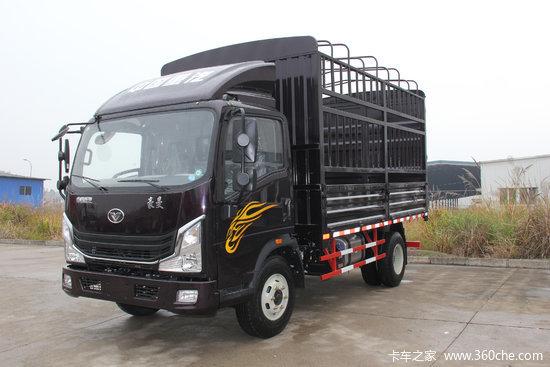 中国重汽 豪曼H3 130马力 4.2米单排仓栅式轻卡(ZZ5048CCYG17EB1)