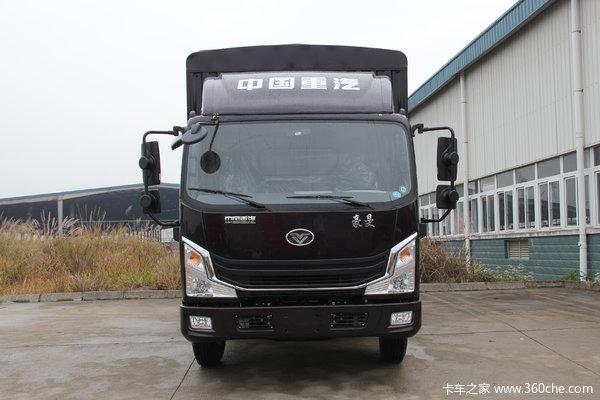 降价促销遵义豪曼H3载货车仅售9.88万