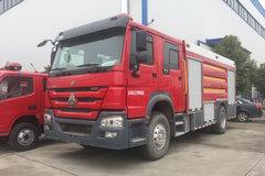 中国重汽 HOWO 280马力 4X2 水罐消防车(程力威牌)