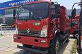 重汽王牌 7系 140马力 4X2 3.8米自卸车