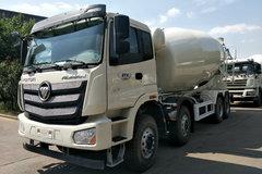 福田 欧曼ETX 9系 375马力 8X4 5.61方混凝土搅拌车(BJ5313GJB-XL)