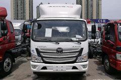 福田 欧马可S3系 156马力 5.25米排半厢式轻卡(BJ5108XXY-FC) 卡车图片